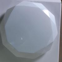 Светильник LED Monocrystal D53 2700K-6500K с пультом