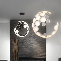 Люстра LED Nordic Moon White D50