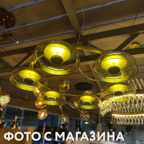 ЛЮСТРА LED JELLYFISH GOLD/AMBER D80/H150