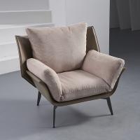 Кресло Casa
