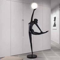 Торшер Ballerina H216