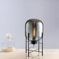 Настольный светильник Glass Oval Smoky Grey H45/D26