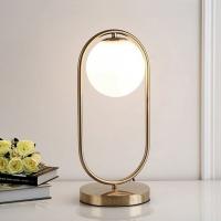 Настольный светильник Berry Gold/White H40
