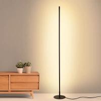 Торшер LED Kol H150