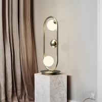 Настольный светильник Charm Gold/White H48