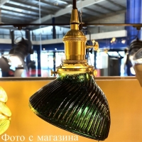 Подвес  Emerald Gold/Green D13