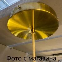 Подвес LED Kink Gold W20/H80