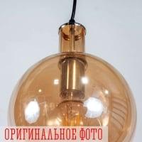 Подвес потолочный Glass Amber d20 h24см