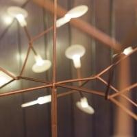 Торшер LED Petals D72/H180