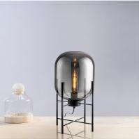Настольный светильник Glass Oval Smoky Grey H48/D24