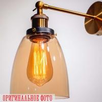 Бра loft Gold/Amber d14см
