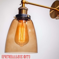 Бра loft Gold/Coffee d14см
