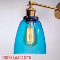 Бра loft Gold/Blue d14см
